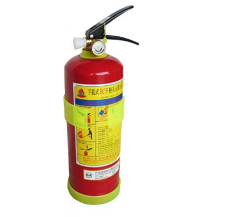 Bình chữa cháy bột BC MFZ2
